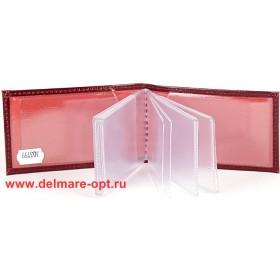 Визитница горизонтальная    (вкл 18 л)    н/к,    гладкий бордо;    тисн Cards