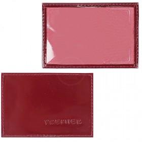 Обложка пропуск/карточка/проездной Premier-V-41 натуральная кожа бордо гладкая   (82)