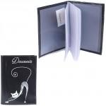 Обложка для автодокументов натуральная кожа «Изящная кошка». BV.35.SH.черный
