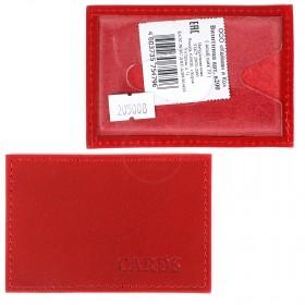Обложка пропуск/карточка/проездной Croco-В-200 натуральная кожа алый шик   (10)