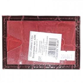 Обложка пропуск/карточка/проездной Croco-В-200 натуральная кожа бордо скат   (67)