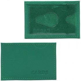 Обложка пропуск/карточка/проездной Croco-В-200 натуральная кожа зеленый яр флотер   (125)